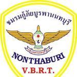 ขมรมกู้ภัยบูรพานนทบุรี