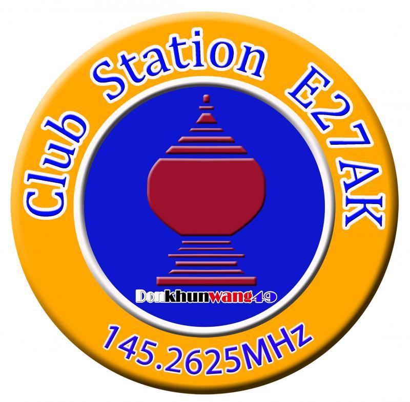 ขมรมE27AK Club station : กลุ่มดอนขุนวัง49 ชลบุรี