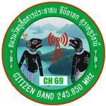 ขมรมชมรมวิทยุสื่อสารประชาชน ซีบียาจก สุราาฎร์ธานี
