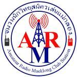 ขมรมชมรมนักวิทยุุสมัครเล่นแม่กลอง (ARแม่กลอง)