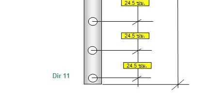 สูตรสายอากาศยากิ 13e cb245mhz