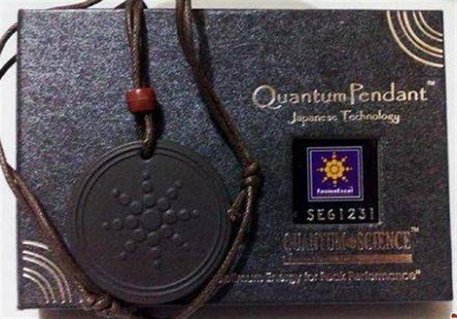 เหรียญควอนตั้ม 1500 รวมส่ง ems สินค้าของฟิวชั่นเอ็กเซล