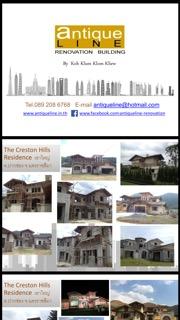 ก่อสร้าง ตกแต่ง ต่อเติม ซ่อมแซม ปรับปรุง บ้าน อาคาร ที่พักอาศัย สำนักงาน 08