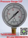 ฟรีโฆษณา ฟรีประกาศ ขาย Pressure Gauge NUOVA FIMA  ราคาถูก,NUOVA FIMA ราคาถูก ลำลูกกา,ขายเพรชเชอร์เกจ ราคาถูก,จำหน่าย Pressure gauge NUOVA FIMA  ราคาถูก,ขายเกจวัดแรงดัน NUOVA FIMA ปทุมธานี