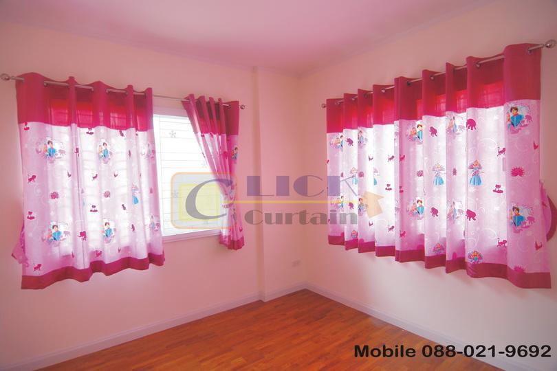 ผ้าม่านสำเร็จรูปราคาถูก ( Click Curtain ) เราเป็นคลังผ้าม่านสำเร็จรูป