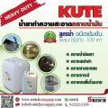 ฟรีโฆษณา ฟรีประกาศ น้ำยาล้าง,คราบน้ำมัน,น้ำยาทำความสะอาด,ล้างคราบ,คราบเขม่า