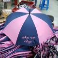 ฟรีโฆษณา ฟรีประกาศ ร่ม,รับทำร่ม,ผลิตร่ม,รับผลิตร่ม,ทำร่ม