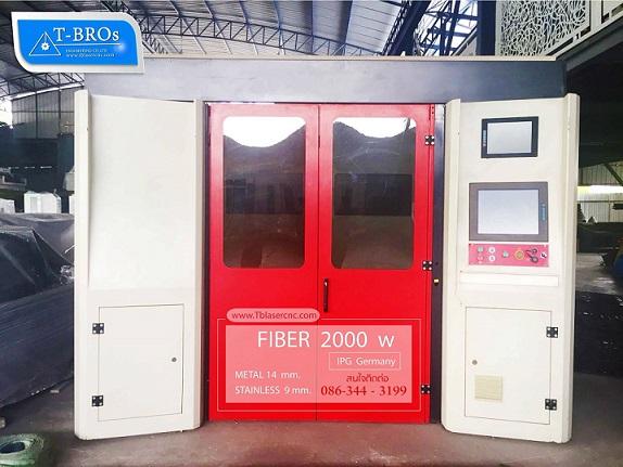 เครื่องไฟเบอร์เลเซอร์ 2000 W. (Fiber Laser 2000 W. IPG)