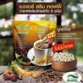 ฟรีโฆษณา ฟรีประกาศ กาเเฟเพื่อสุขภาพ,coffee silm,,,