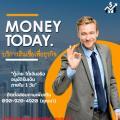 ฟรีโฆษณา ฟรีประกาศ เงินกู้,เงินด่วน,สินเชื่อ,,