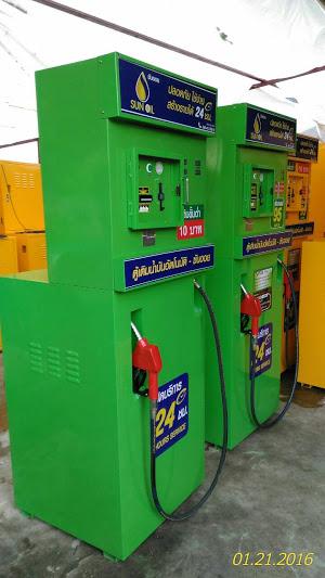ตู้น้ำมันราคาถูก 0876775443 0840033461