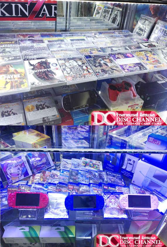 ร้านขายเกมส์ แผ่นเกมส์ PS3 X Box 360 PS Vita 3DS Wii PSP Nintendo Wii PS2 ช