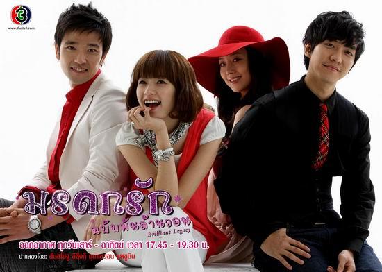 ขายซีรี่ย์ DVD, ซีรี่ย์เกาหลี, ซีรี่ย์ญี่ปุ่น, ซีรี่ย์ไต้หวัน, ซีรี่ย์ฝรั่ง