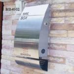 ฟรีโฆษณา ฟรีประกาศ ตู้จดหมาย,ตู้จดหมายสแตนเลส,ตู้จดหมายสวยๆ,ตู้จดหมายชนาดใหญ่,ร้านขายตู้จดหมาย