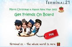 ฟรีโฆษณา ฟรีประกาศ terminal21,,,,