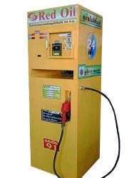 ฟรีโฆษณา ฟรีประกาศ รายได้เสริม,ตู้โอนเงิน,ตู้เติมเงินมือถือ,ตู้น้ำมันหยอดเหรียญ,ตู้เติมเงินออนไลน์