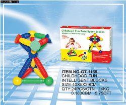 ฟรีโฆษณา ฟรีประกาศ ของเล่นเด็ก,ของเล่นเสริมทักษะ,,,