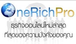 ฟรีโฆษณา ฟรีประกาศ หาเงิน ,เครือข่าย,งานออนไลน์ ,รวย,ความสำเร็จ