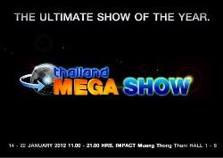ฟรีโฆษณา ฟรีประกาศ ไทยแลนด์เมก้าโชว์2012,thailandmegashow2012,จองพื้นที่,,