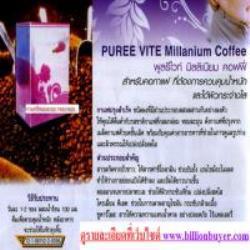 ฟรีโฆษณา ฟรีประกาศ กาแฟเพียวไวท์,กาแฟพูรีไวท์,Pure Vite,ลดความอ้วน,ลดน้ำหนัก