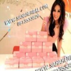ฟรีโฆษณา ฟรีประกาศ collagen,Colly Pink,q10,ผิวขาว,ลด