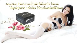 ฟรีโฆษณา ฟรีประกาศ Gluta Spain,Biocell CRP,Biome,Mixing White,Bio Swiss Hya