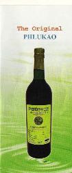ฟรีโฆษณา ฟรีประกาศ ผลิตภัณฑ์เสริมอาหารคาวตอง ต้นตำรับพลูคาว,ต้นตำรับคาวตอง,พีบีดีพลูคาว,PBD  โทร088 – 009 – 2850 ,,,,