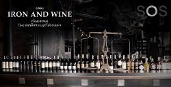 ฟรีโฆษณา ฟรีประกาศ Magazine,Restaurant,Wine,Food,Dining