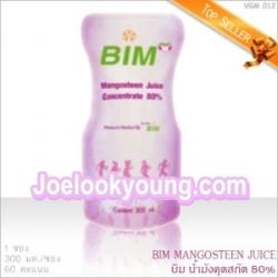 ฟรีโฆษณา ฟรีประกาศ BIM100 ระยอง,,,,