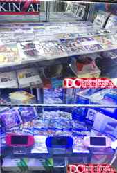 ฟรีโฆษณา ฟรีประกาศ ร้านขายเกมส์,ขายเกมส์,ขายแผ่นเกมส์,,
