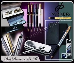 ฟรีโฆษณา ฟรีประกาศ ปากกาปาร์กเกอร์,ปากกาพรีเมี่ยม,ของพรีเมี่ยม,ปาร์กเกอร์,Parker